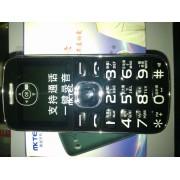 手机通讯配件