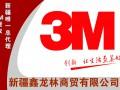 3M净水器 (8157播放)