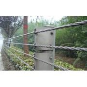 钢丝绳护栏