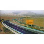 高速公路标志牌工程