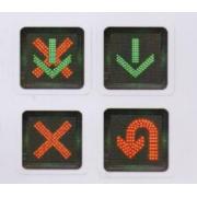 LED车道指示信号灯