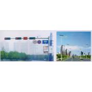 太阳能交通信号灯