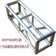 铝合金桁架,舞台灯光桁架,婚庆桁架,庆典铝合金桁架