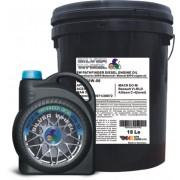 sw.up润滑油20W-50