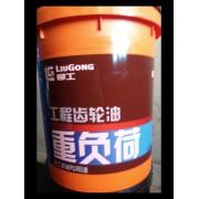 柳工专用齿轮油