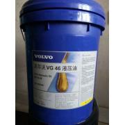 沃尔沃专用液压油