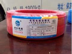 津达线缆_电线电缆_机电设备_行业分类