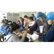 新疆人和劳联人力服务有限公司