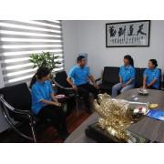 新疆人和劳联人力资源有限公司