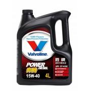 润滑油系列