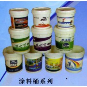 珠江塑料有限责任公司