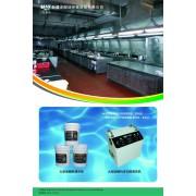 新疆卓耐洁环保科技有限公司
