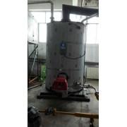 燃油、燃气锅炉