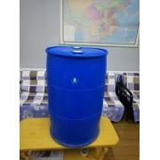 200升双L环塑料桶