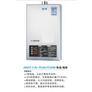 TC30数码恒温机