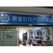 新疆佳友大幅面电子设备有限责任公司