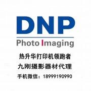 新疆雪荣数码影像九钢器材专卖店