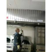 乌鲁木齐烟机管道清洗