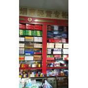 新疆乌鲁木齐佰万达名酒商行