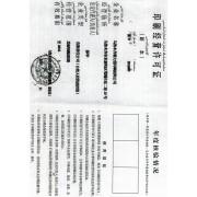 乌鲁木齐德力堡印刷有限公司