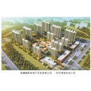 腾辉房地产开发有限公司