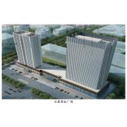 北晟商业广场