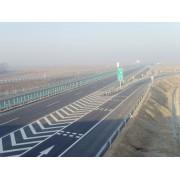 天祝至青海互助二级公路工程路面及附属工程施工