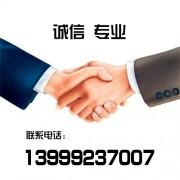 新疆柯南私家侦探公司