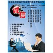 财务咨询和长年财税顾问对中小企业的意义