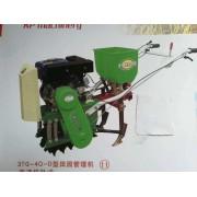 新疆乌鲁木齐宏力达农牧业机械