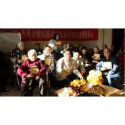 爱心公益团队为润品尚老人献上爱的奉献