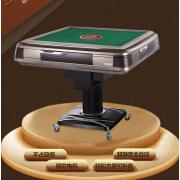 乌鲁木齐全自动程序麻将桌