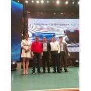 文娱.UGC杭州星联集团、新疆星联战略合作伙伴新疆福盈瑞