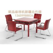 乌鲁木齐麻将桌哪一家最便宜13659988826