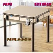 重庆普通麻将程序麻将桌哪里有卖
