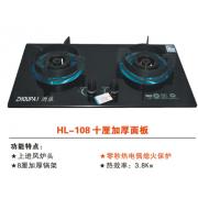 HL-108