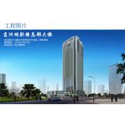 葛洲坝新疆总部大楼