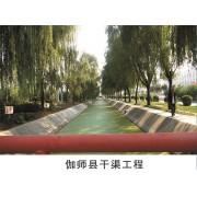伽师县干渠工程