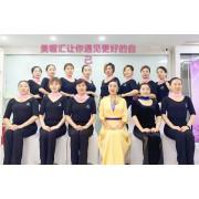 新疆乌鲁木齐凤萍纹绣技术培训学校