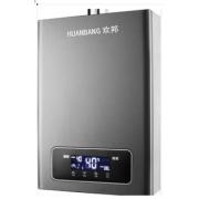 HUANBANG欢邦--9905