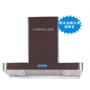 HUANBANG欢邦--T868