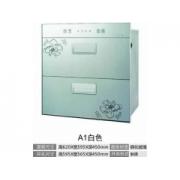 HUANBANG欢邦--银色对角花