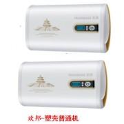 HUANBANG欢邦--塑壳扁桶