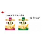 300克新疆老酸奶系列